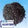 鄭州廠家經銷高吸附高碘值水處理空氣過濾椰殼果殼活性炭