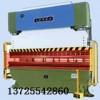 供應E3B系列沖床光電保護裝置