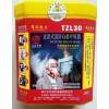 Z新標準 TZL-30消防過濾式自救呼吸器