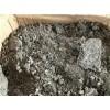 東莞清溪廢錫渣、錫線、錫灰回收13580814329