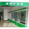 南京诊所药房展柜