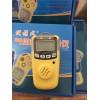 供應新款便攜式氣體檢測報警儀 濟南錦程氣體報警器