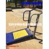 户外健身器材跑步机
