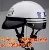 交警摩托车头盔-山东交警摩托车头盔