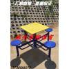 室外戶外休閑娛樂室外健身器材棋牌桌