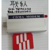 CDMA電信短信貓電信貓池 Q2438F/Q2358C短信貓