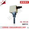 BL-W11B 温度开关—直插式温度控制器报价选型,价格