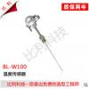 BL-W1OO 温度传感器,报价,参数,选型,介绍