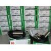 施耐德电气 传感器XCE102 安徽总代理 施耐德供应商