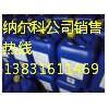 納爾科反滲透阻垢劑OSM352價格