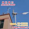 風光互補發電設備_風光互補發電系統