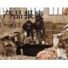 上海進口玩具銷毀焚燒場所上海不合格進口產品銷毀缺陷日用品銷毀