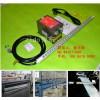 供應史帝克ST-503A離子風棒,吹膜機薄膜除靜電離子風棒