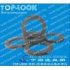 DIN25021 M5 碳钢 防松垫圈