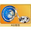 深圳振动盘,非标振动盘,垫片振动盘,薄片振动盘,USB焊锡机