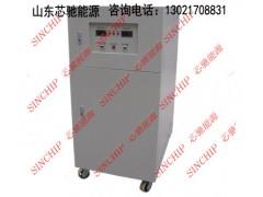 20V50A直流稳压电源大功率电源充电机可调电源高压测试