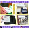 二代证门禁系统,上海二代证闸机,地铁闸机