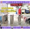 二代证门禁系统,上海二代证门禁闸