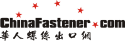 Press Release of Fastener Expo GZ 201608022968