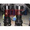 專業生產CP潛水切割泵,絞刀泵,CP150,CP220