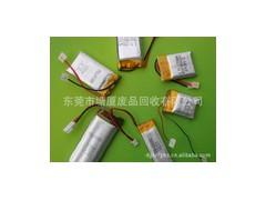 塘廈電池回收18650鋰電池鎳氫電池高價收購