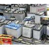 黃江電池、鋰電池、鎳氫電池、蓄電池回收