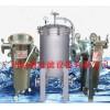 東莞多袋式過濾器廠家-東莞食用油過濾器-東莞油脂過濾器