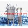 珠海多袋式過濾器廠家-珠海水處理過濾器-珠海污水過濾器