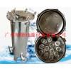 惠州精密保安過濾器廠家-惠州水處理濾芯式保安過濾器