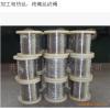 苏州厂家不锈钢钢丝绳