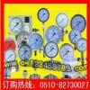 定制各类特殊规格技术要求的特种压力表系列