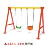 石家庄幼儿园小区公园专用秋千 儿童秋千吊椅厂家电话