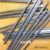 進口高耐磨鎢鋼條AF312鎢鋼圓棒
