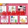 上海殘次化妝品環保銷毀,假冒偽劣化妝品彩妝銷毀,品牌彩妝焚燒