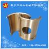 黃銅軸瓦廠家  軸瓦價格