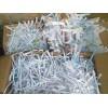 蘇州公司合同需要銷毀處理,徐匯區到期文件紙銷毀費用