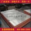 河北遠鵬專業生產鑄鐵檢驗平臺 質量保障 可來圖定制