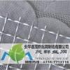 GFW不锈钢丝网,GFW丝网,GFW方孔筛网,不锈钢筛网厂家