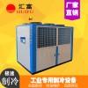 激光雕刻機切割機專用冷水機 風冷式冷水機 其他專用制冷設備