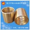 專業鑄造銅套公司  耐磨錫青銅555銅套鑄造廠