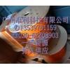 OLFLEX CLASSIC 110 CH LAPP無鹵電纜