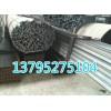 供應鞍鋼2#國標角鋼 等邊角鐵上海批發20*20*3角鐵