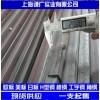 張家港2號角鐵 設備用20*20*3角鋼 角鐵2#