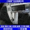 佛山20*20*3角鋼批發 機械用2號角鋼一支起售