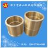 黃銅套 青銅套 耐磨銅套 銅鑄造生產廠家