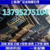 进口槽钢UPN240 S275J2欧标槽钢现货供应