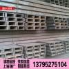 UPN100槽鋼價格 上海歐標槽鋼市場行情