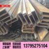 上海歐標槽鋼 S235JR240*85*9.5槽鋼規格齊全