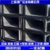 供应UPN140*60*7槽钢 S355J2槽钢价格