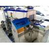 通过式喷淋式液压件超声波清洗烘干机/涡轮增压器清洗机